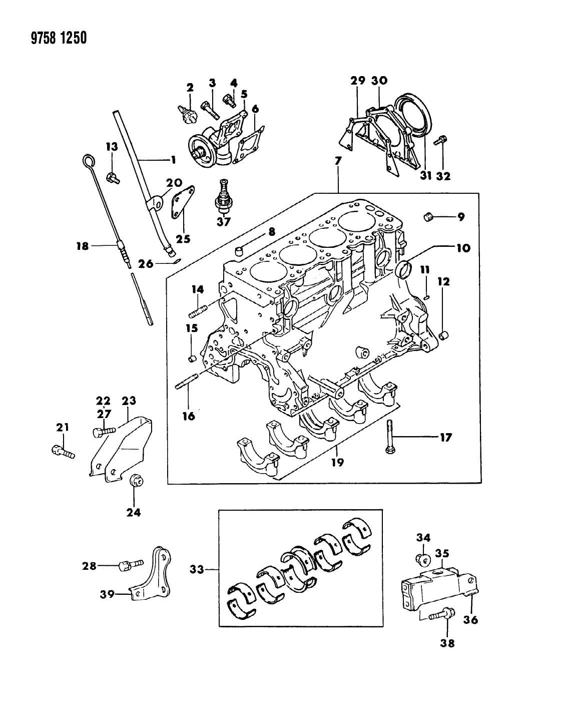 1997 Chrysler Sebring JX Convertible 2.5L V6 A/T Bolt. Hex ...